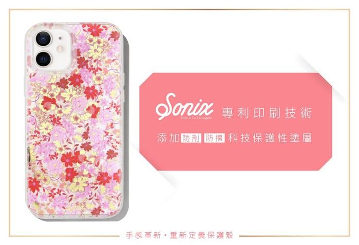 (複製)美國 Sonix iPhone 12 mini Gold Chrome 小金人抗菌軍規防摔手機保護殼