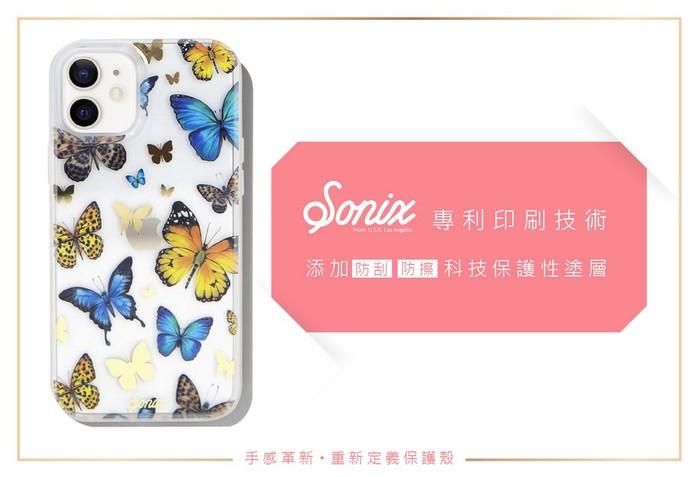 (複製)美國 Sonix|iPhone 12 mini Vintage Meadow 鄉間花語抗菌軍規防摔手機保護殼