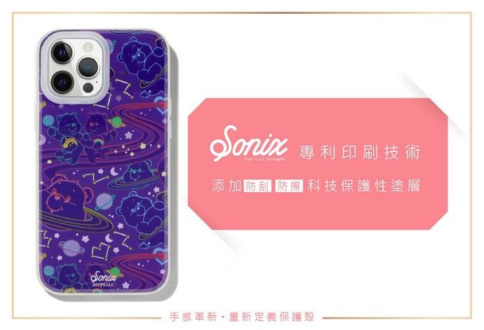 (複製)美國 Sonix|iPhone 12 / 12 Pro Bisous 唇唇欲動抗菌軍規防摔手機保護殼