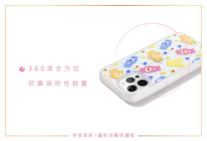 (複製)美國 Sonix|iPhone 12 / 12 Pro Care-a-lot 唱遊樂園抗菌軍規防摔手機保護殼