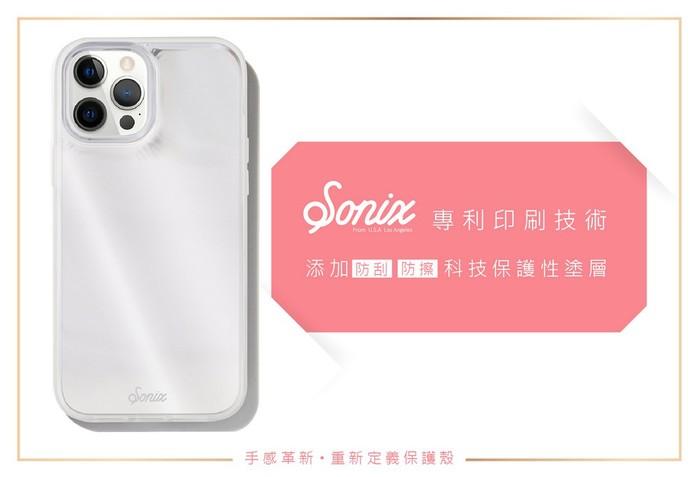 (複製)美國 Sonix|iPhone 12 / 12 Pro Starry Night 昨夜星光抗菌軍規防摔手機保護殼