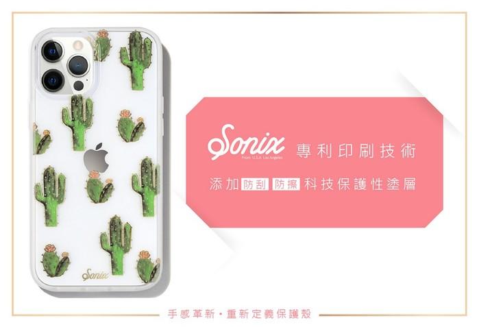 (複製)美國 Sonix|iPhone 12 / 12 Pro Silver Chrome 銀色衝浪抗菌軍規防摔手機保護殼