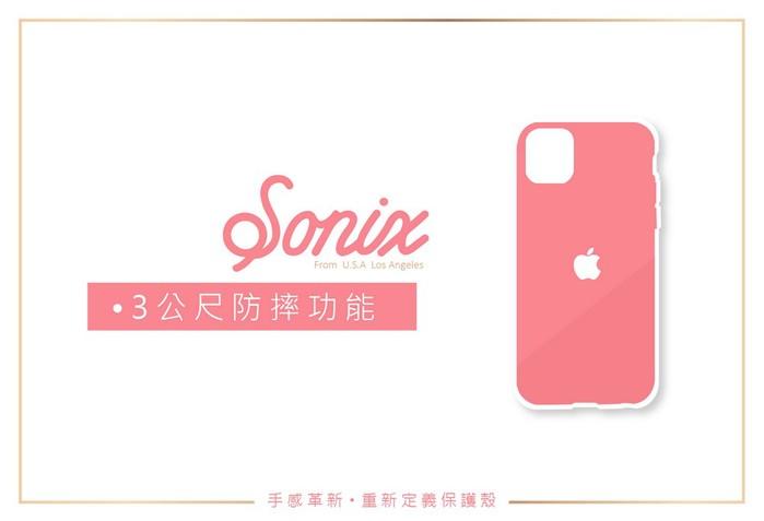 美國 Sonix iPhone 12 mini Monstera 熱帶天藍抗菌軍規防摔手機保護殼