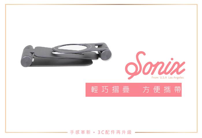 (複製)美國 Sonix Pedestal Magnetic Phone Stand-Gold 具磁性手機座-閃耀金