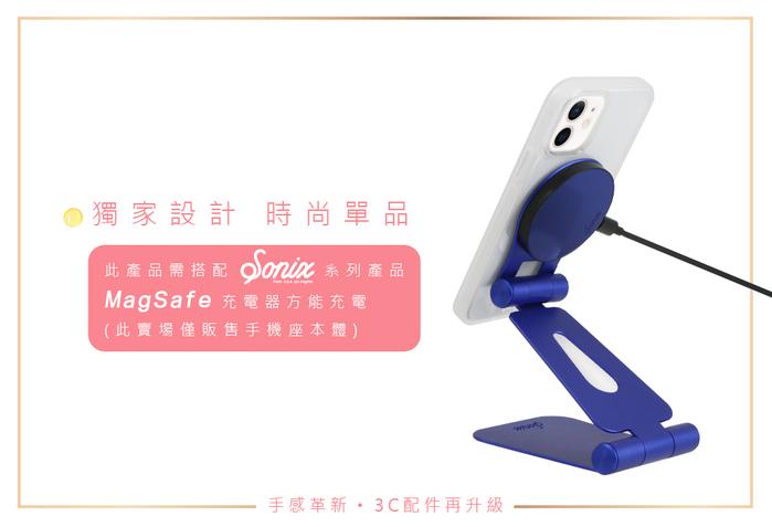(複製)美國 Sonix Pedestal Magnetic Phone Stand-Graphite 具磁性手機座-石墨黑
