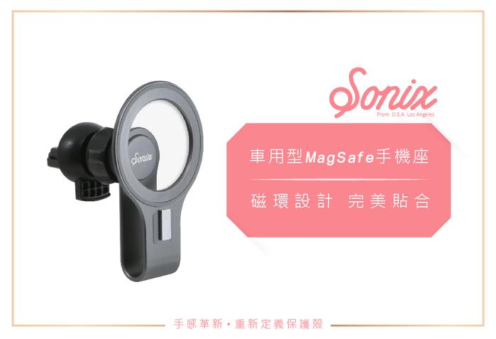 (複製)美國 Sonix Pedestal Magnetic Phone Stand-Pacific Blue 具磁性手機座-太平洋藍