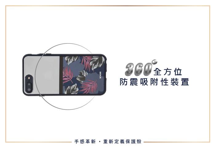 (複製)(複製)美國 BONDIR iPhone 7 / 8 Plus Pixel 簡約像素軍規防摔手機保護殼