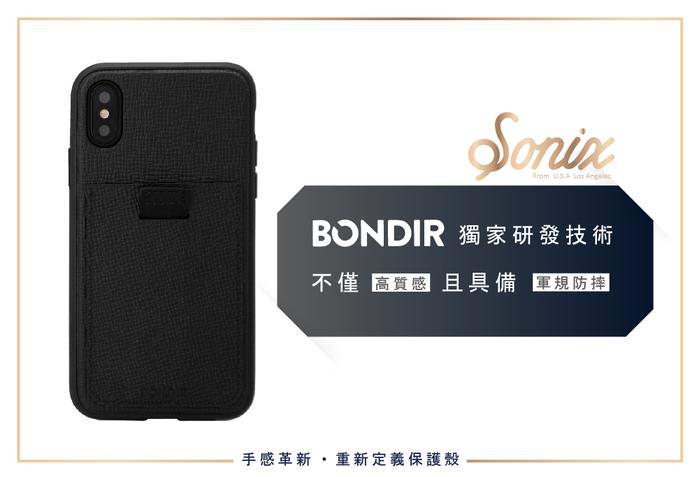 (複製)美國 BONDIR|iPhone 7 / 8 Plus Clear 透清新軍規防摔手機保護殼