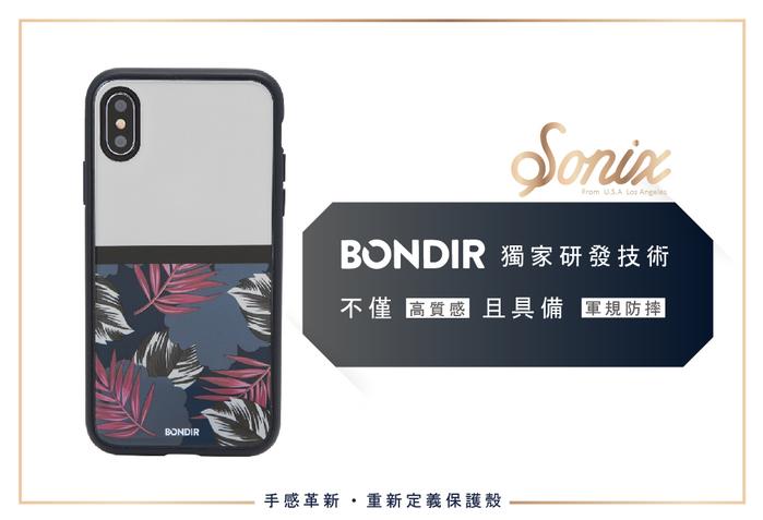 (複製)美國 BONDIR|iPhone X/XS Pixel 簡約像素軍規防摔手機保護殼