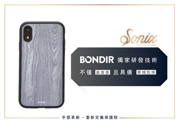 (複製)美國 BONDIR iPhone X/XS Tropic 熱帶群島軍規防摔手機保護殼