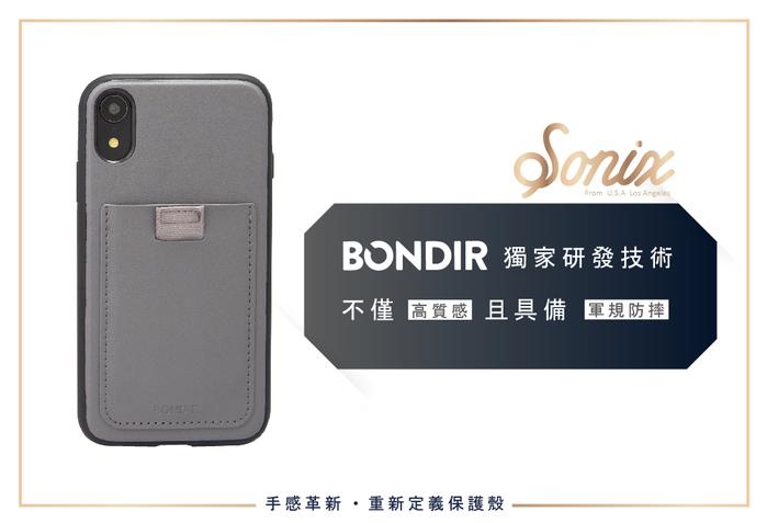 (複製)美國 BONDIR|iPhone XR Wood Grain 格魯特灰軍規防摔手機保護殼