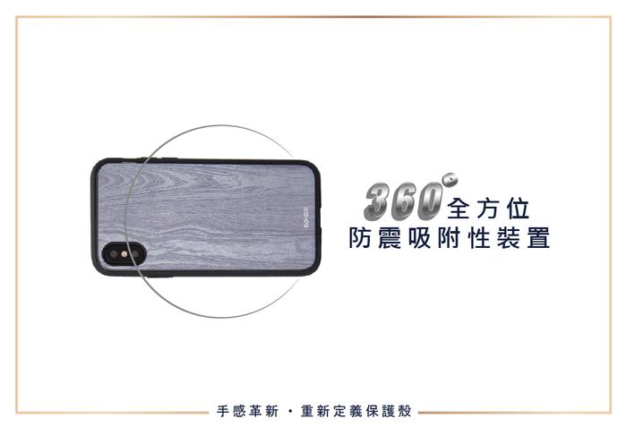 (複製)美國 BONDIR|iPhone XR Mist- Silver 深海薄霧-銀軍規防摔手機保護殼