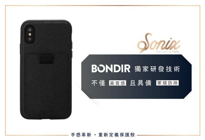 (複製)美國 BONDIR|iPhone XS Max Wood Grain 格魯特灰軍規防摔手機保護殼