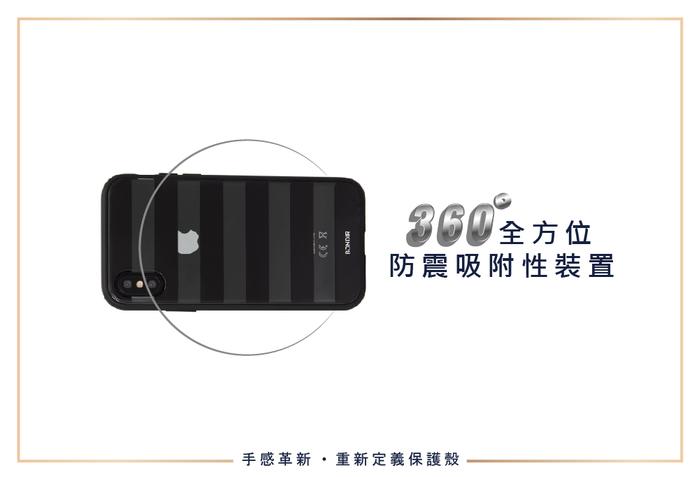(複製)美國 BONDIR|iPhone XS Max Mist-Silver 深海薄霧-銀軍規防摔手機保護殼