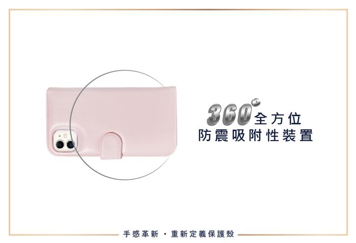(複製)美國 BONDIR|iPhone 11 Detachable Wallet Black 沉穩黑皮套式軍規防摔手機保護殼