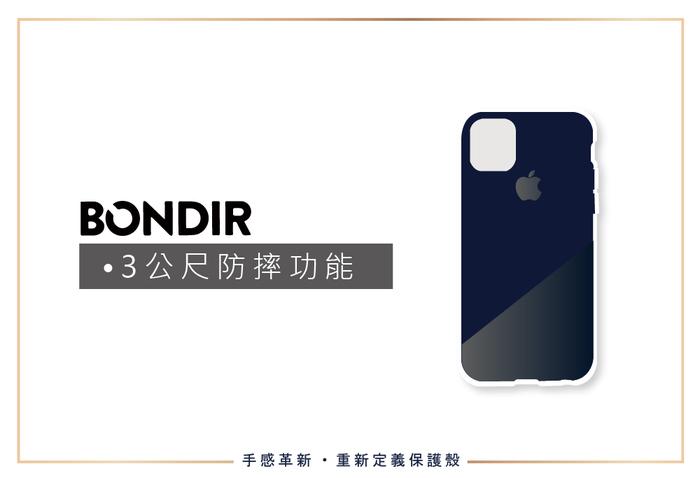 (複製)美國 BONDIR|iPhone XS Max Black Stripe 黑磨坊軍規防摔手機保護殼