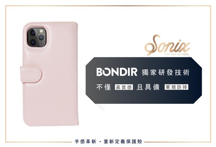 (複製)美國 BONDIR|iPhone 11 Pro Max Detachable Wallet Black 沉穩黑皮套式軍規防摔手機保護殼