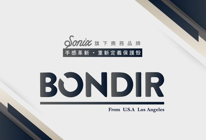 (複製)美國 BONDIR|iPhone 11 Pro Max Detachable Wallet Pink 粉紅皮套式軍規防摔手機保護殼