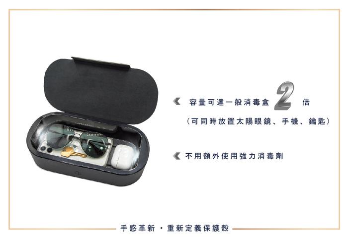 (複製)美國 BONDIR|Almond Oil 杏仁奶油萬用雙重殺菌消毒盒