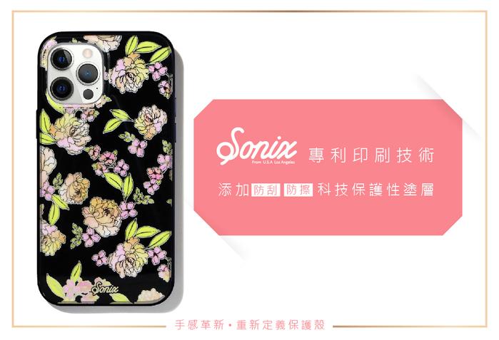 (複製)美國 Sonix iPhone 12 / 12 Pro Bohemia 波希米亞抗菌軍規防摔手機保護殼
