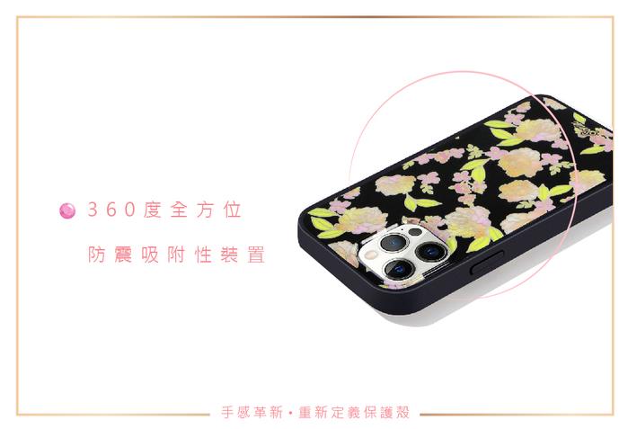 (複製)美國 Sonix|iPhone 12 / 12 Pro Bohemia 波希米亞抗菌軍規防摔手機保護殼