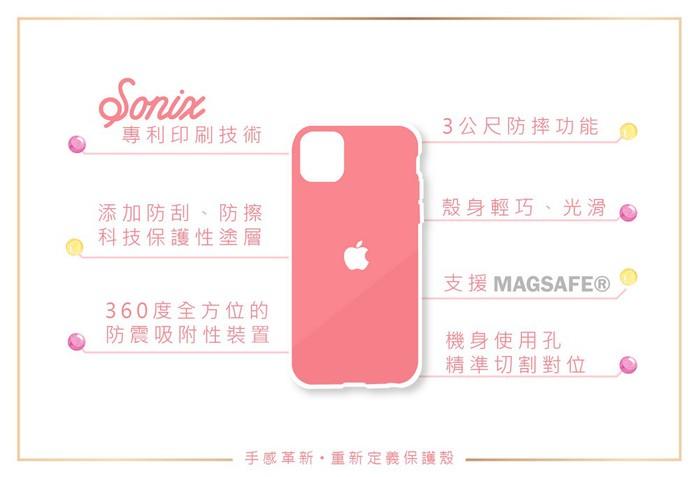 (複製)美國 Sonix iPhone 12 / 12 Pro Bohemia MagSafe 波希米亞抗菌軍規防摔手機保護殼