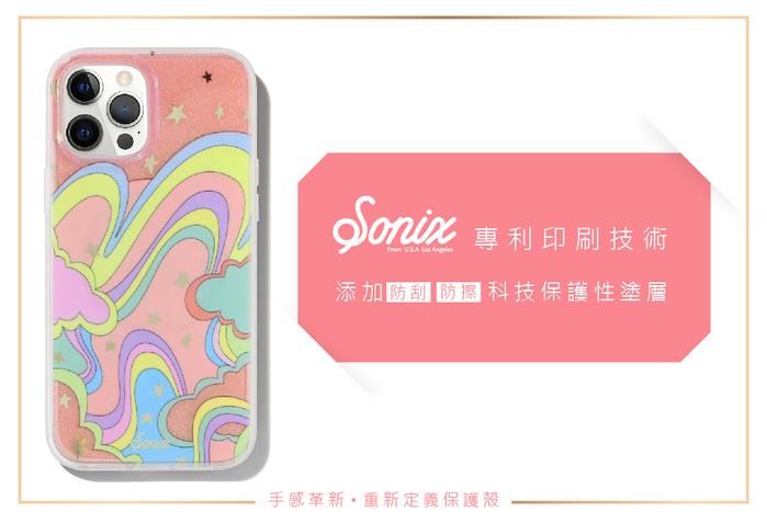 (複製)美國 Sonix iPhone 12 Pro Max Floral Fantasy Black 花曜黑抗菌軍規防摔手機保護殼