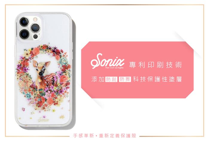 (複製)美國 Sonix|iPhone 12 Pro Max Illusion 天馬行空抗菌軍規防摔手機保護殼