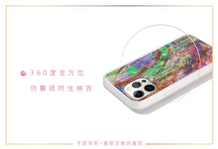 (複製)美國 Sonix|iPhone 12 Pro Max Fawna 花鹿跳跳抗菌軍規防摔手機保護殼