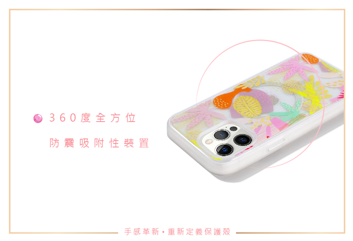 (複製)美國 Sonix|iPhone 12 Pro Max Mardi Gras 彩色狂熱抗菌軍規防摔手機保護殼