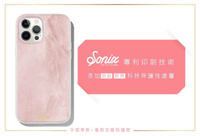 (複製)美國 Sonix iPhone 12 Pro Max Matisse 大藝術家抗菌軍規防摔手機保護殼