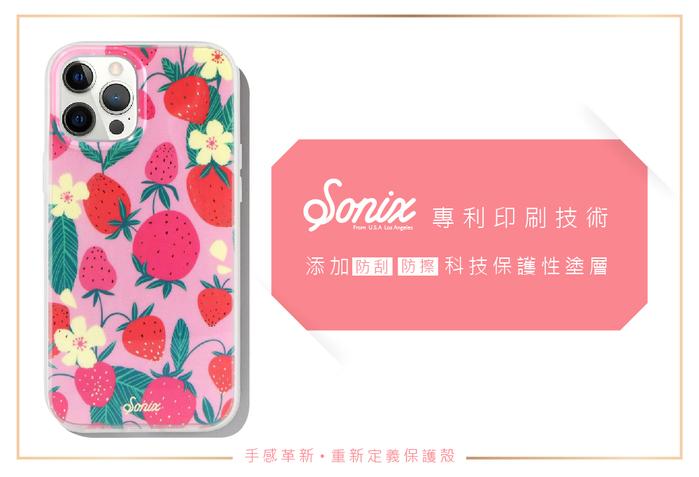 (複製)美國 Sonix|iPhone 12 Pro Max Mother of Pearl 珍珠光輝抗菌軍規防摔手機保護殼