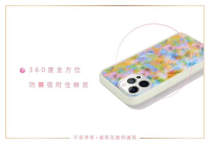 (複製)美國 Sonix|iPhone 12 Pro Max Shortcake 草莓修多抗菌軍規防摔手機保護殼