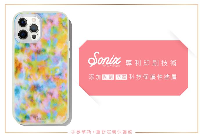 (複製)美國 Sonix iPhone 12 Pro Max Shortcake 草莓修多抗菌軍規防摔手機保護殼
