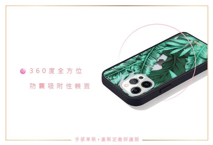 (複製)美國 Sonix|iPhone 12 Pro Max Vibin' 香氛假期抗菌軍規防摔手機保護殼