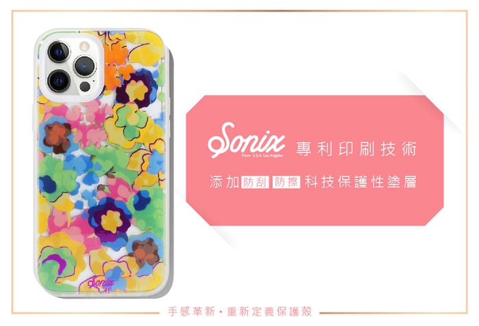 (複製)美國 Sonix|iPhone 12 Pro Max Polo Lounge 波羅酒廊抗菌軍規防摔手機保護殼