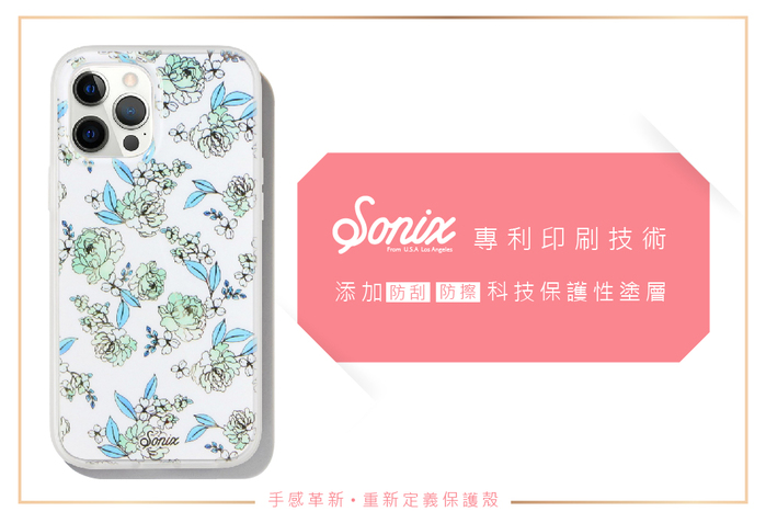 (複製)美國 Sonix iPhone 12 Pro Max Purple Rain MagSafe 千紫雨抗菌軍規防摔手機保護殼