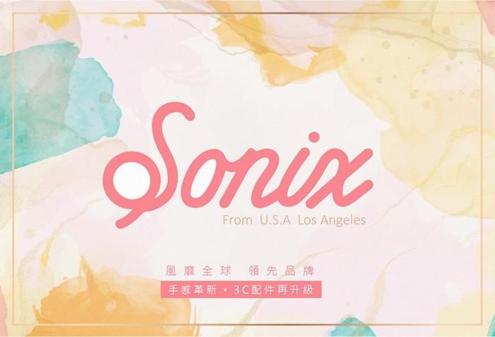 美國 Sonix|Everywhere Sanitizing UV Bag-Black 萬用雙重殺菌消毒隨身包-黑色