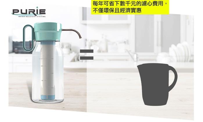 Purie 普瑞 便攜式除菌奈米直飲壺(3秒出水 直接飲用)