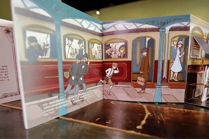 大寬文化|《火車上的捉迷藏》諜報推理立體書