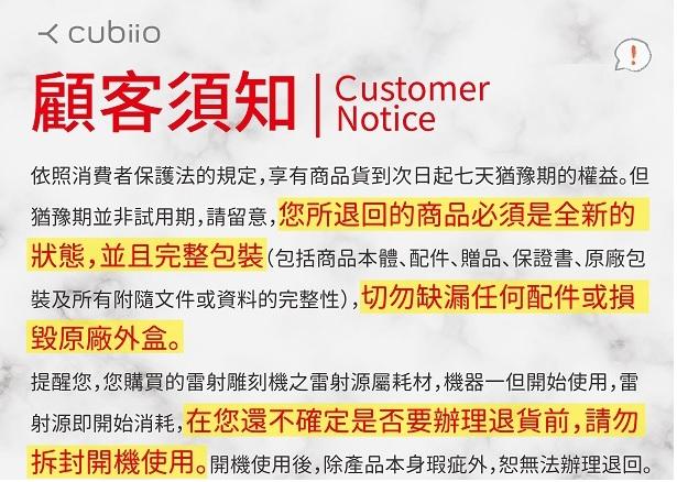 《cubiio2》 輕薄型雷射切割機 Cubiio250標準款(C20B)