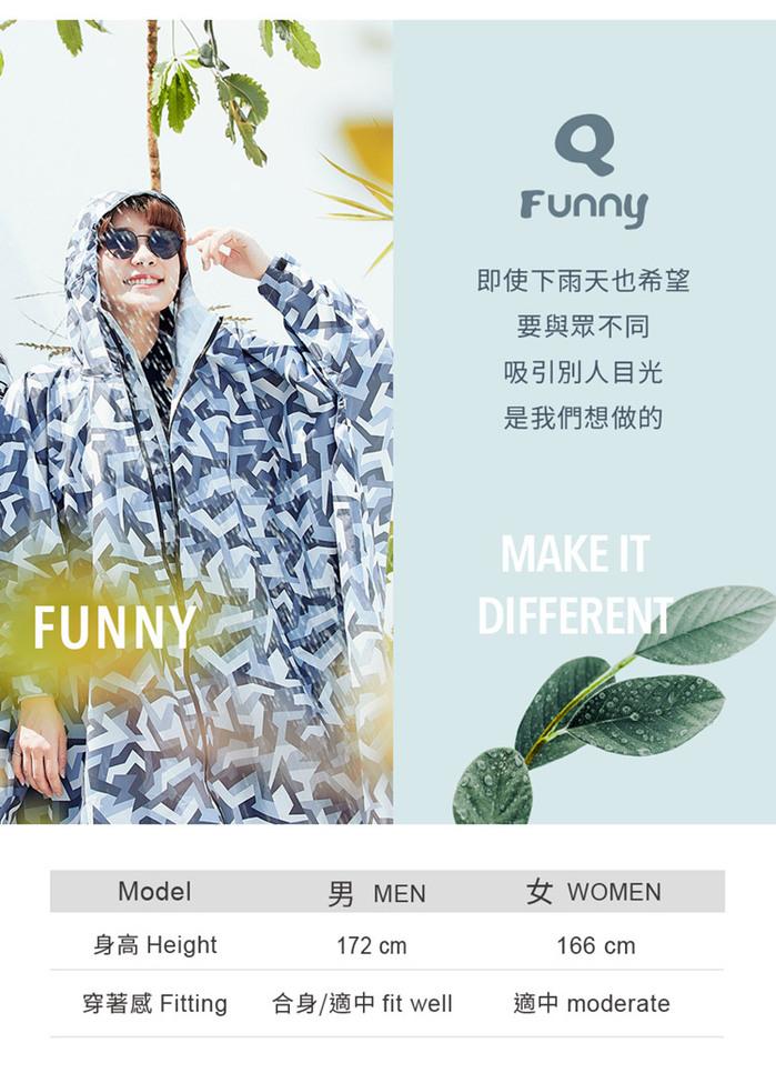 (複製)Funny Q|透氣排汗斗篷雨衣-飛天紅