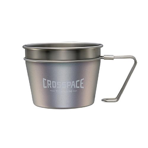 CROSSPACE 隨型純鈦杯(芬蘭極光)