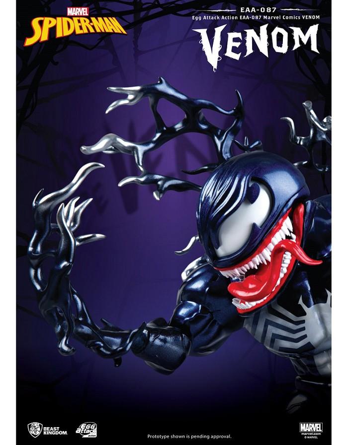 (複製)(複製)野獸國 EAA-082 復仇者聯盟:終局之戰 黑寡婦