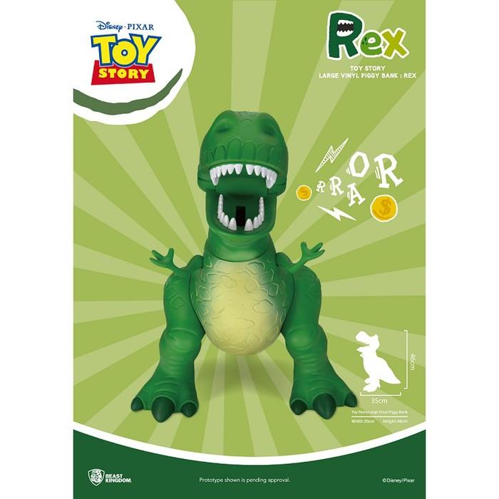 (複製)野獸國|玩具總動員系列 大型搪膠存錢筒 三眼怪款