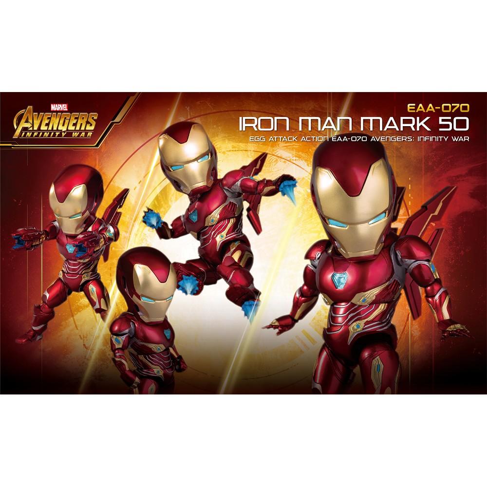 野獸國|EAA-070 復仇者聯盟:無限之戰 鋼鐵人MK 50  豪華版