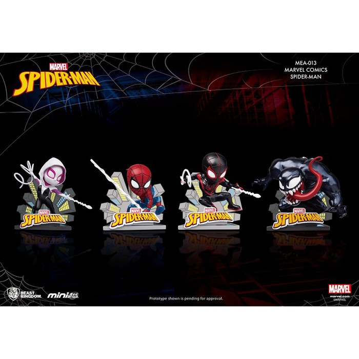 (複製)野獸國|MEA-013 漫威英雄 蜘蛛人 麥爾斯莫拉雷斯(盒抽)