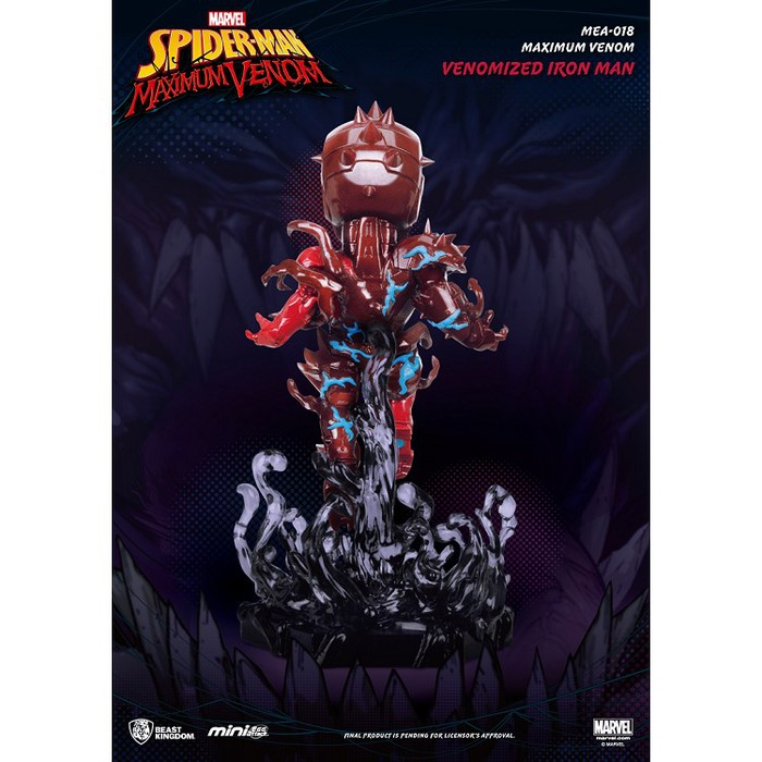 野獸國 MEA-018 猛毒系列 猛毒化蜘蛛人