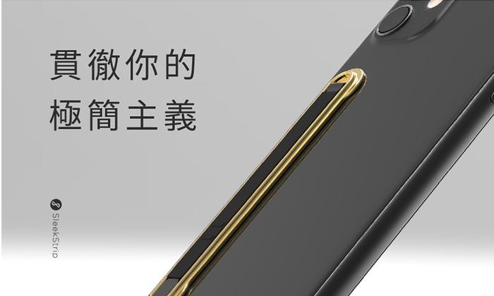 SleekStrip 犀利釦手機支架-銀框X犀利酷黑
