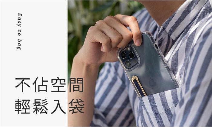SleekStrip 犀利釦手機支架-亮黑框X犀利酷黑
